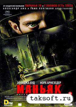 Маньяк / Maniac (2012) HDRip + BDRip 720p