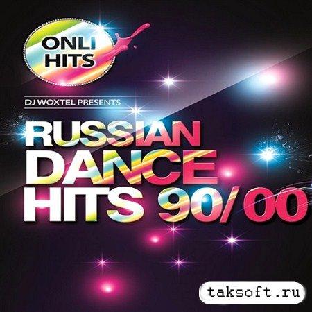 DJ Woxtel. Russian Dance Hits 90 - 00 (2013)
