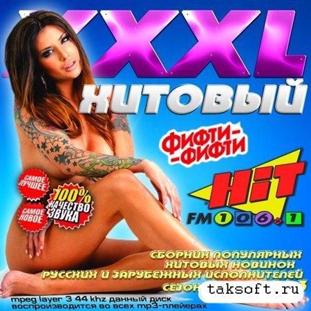 XXXL хитовый HIT FM (2013)