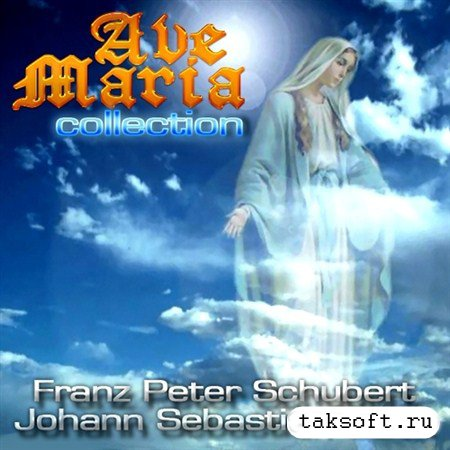 Ave Maria Collection (2013)