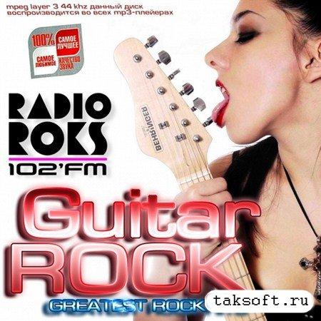 Guitar Rock (2013)