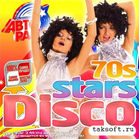 Disco Stars 70s (2013)
