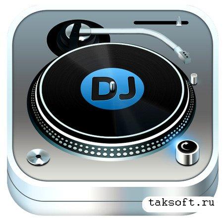 Virtual DJ Studio 6.4