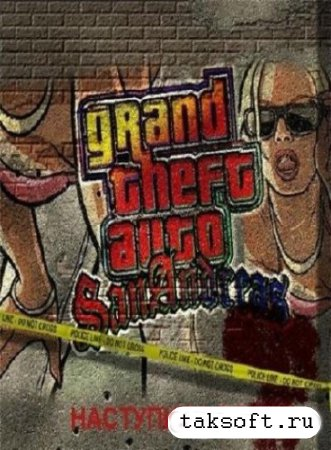 GTA San Andreas - наступила весна (2013/RUS)