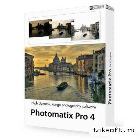 HDRsoft Photomatix Pro 4.2.7