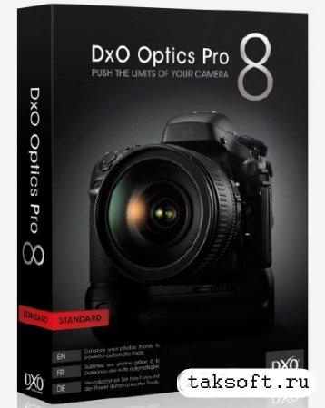 DxO Optics Pro 8.1.6Build 340 Elite
