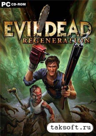 Evil Dead Regeneration (2005PCRUS)