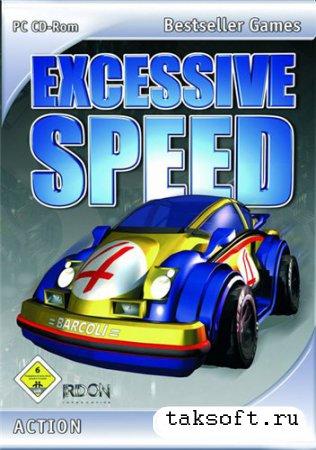 Excessive Speed (1999/PC/RePack/RUS)