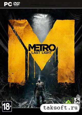 Metro: Last Light - Limited Edition (Update 2) (2013/RUS/RePack by xatab)